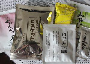 毎日スッキリ茶でアトピー体質改善便秘解消に役立ちます