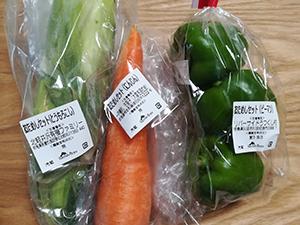 らでぃっしゅぼーやの食材は、生産者名、住所、農薬使用歴を記載
