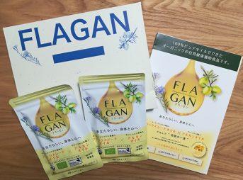 亜麻仁油とアルガンオイルのオーガニックサプリ「フラーガン」